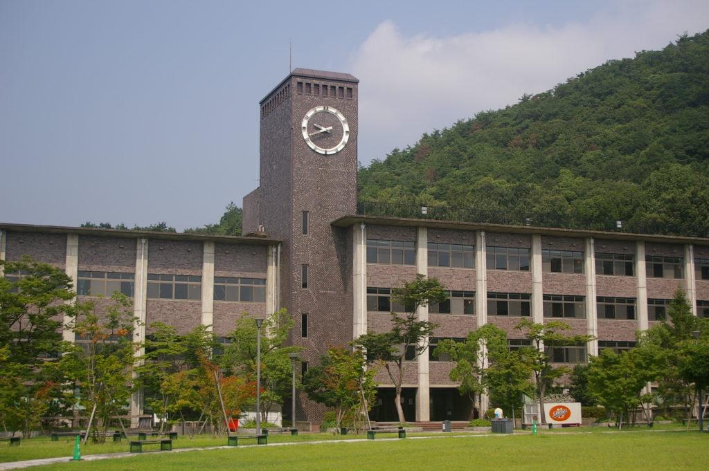 Universidade de Ritsumeikan
